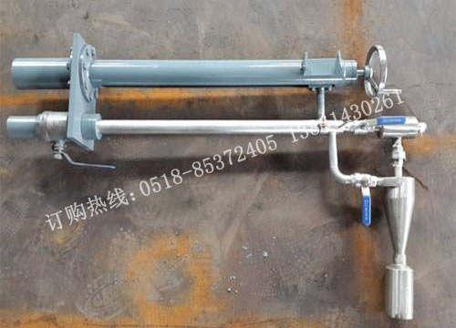 伸缩式煤粉取样器