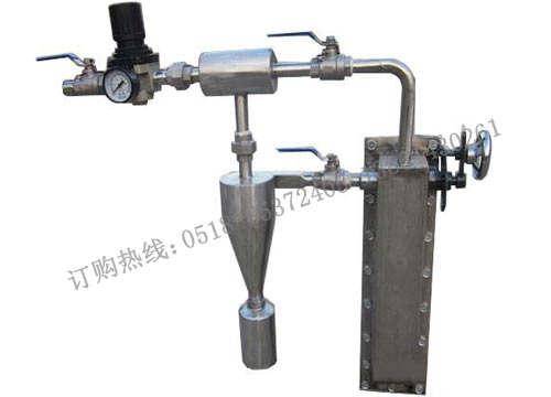 自吸式煤粉取样器