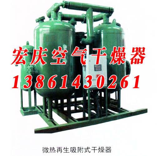 微热再生空气干燥器
